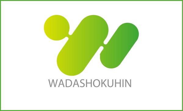 和田食品株式会社